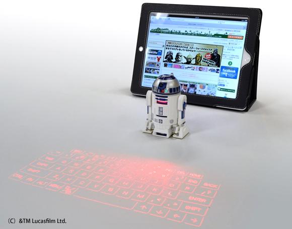 何コレむちゃくちゃ欲しい! スター・ウォーズの人気キャラ「R2-D2」のバーチャルキーボードが登場 / 今日から受注予約開始!!