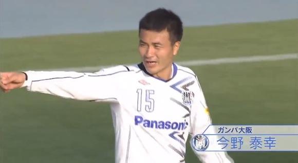 【衝撃サッカー動画】ザックジャパン不動のセンターバック「今野泰幸」選手の魅力
