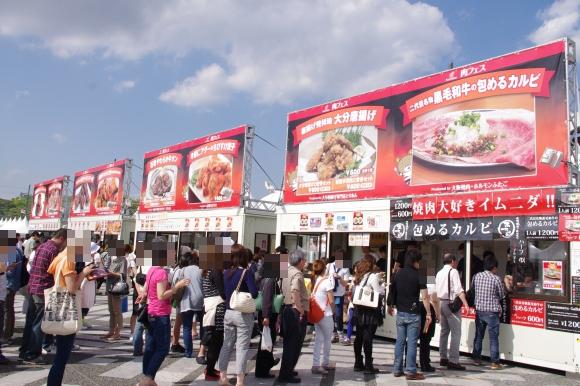 名物肉料理が集まる「肉フェス」に行ってきた / 人気ブースの肉にありつこうと思ったら3時間待つ羽目に