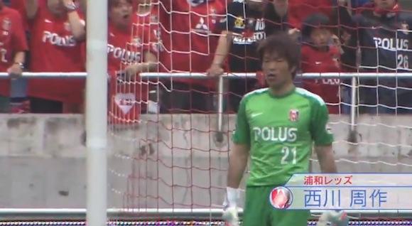 【衝撃サッカー動画】ゴールキーパーなのに足元がうまい! 日本代表に選出された「西川周作」がどんな選手か一発でわかる動画がコレだ!!