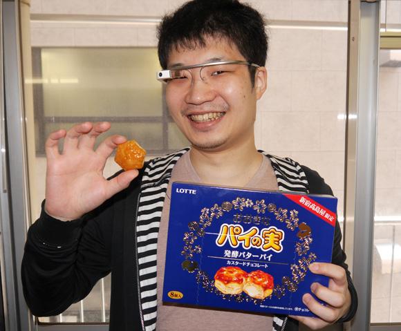 新宿高島屋限定のロッテ「おおきなパイの実 発酵バターパイ」を食べてみた! デカすぎていくつも食えないことが判明