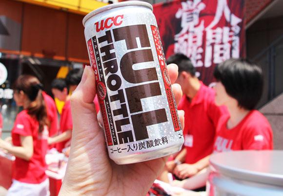 【強烈】 未体験の衝撃に震えるカフェイン2倍のヘビー級ドリンク! 全く新しいカテゴリーの『FULL THROTTLE』を飲んでみたぞ!