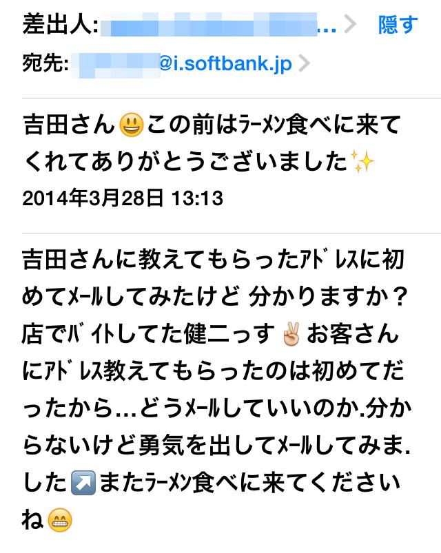 yoshida1b