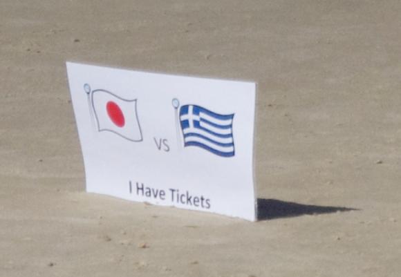 【ブラジルW杯レポート第6回】「ギリシャ戦のチケットあるよ」と声をかけられたから話を聞いてみた → 5倍以上の価格だった