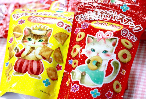 【キュン死】 『たべっ子動物』のギンビスが販売しているお菓子が可愛すぎる!! 萌え猫イラストの「堅焼きポテトスナック&クラッカー」