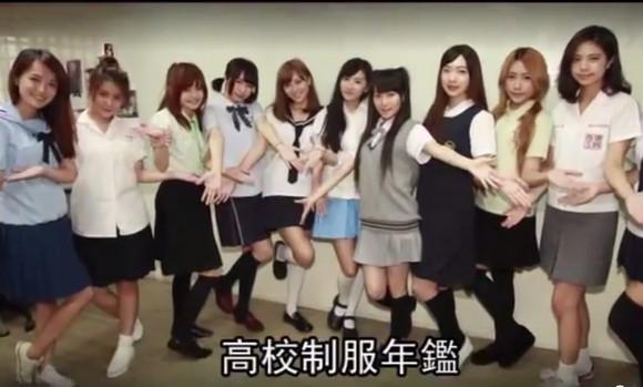 【カワイイ】台湾 『女子高生 制服総選挙』の結果が発表される!!  カラフルなセーラー服やブレザーが人気集中