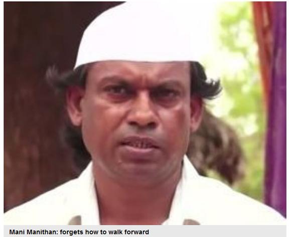 【インド】25年間後ろ向きで歩き続けた男が「前向きで歩く方法」を忘れる / 後ろ向く高尚な理由