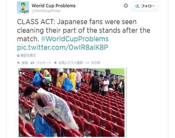 【ブラジルW杯】現地入りしている日本人サポーターの「ゴミ拾い」に海外メディアから賞賛の声 / 一方日本では迷惑行為で逮捕者