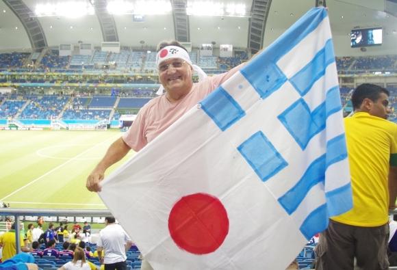 【ブラジルW杯レポート第10回】コートジボアール戦・ギリシャ戦ともに近くに相手チームのサポーターが座っていた → メッチャ友好的だった件