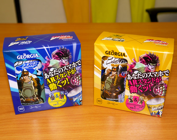 【ジョジョファン必見】ジョージアエメマン20周年を記念してジョジョのデザイン缶とAR缶型スピーカーが発売してるぞーッ!