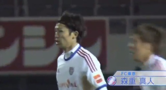 【衝撃サッカー動画】ただ今4戦連続フル出場中! ブラジルW杯日本代表のディフェンダー・森重真人選手とは