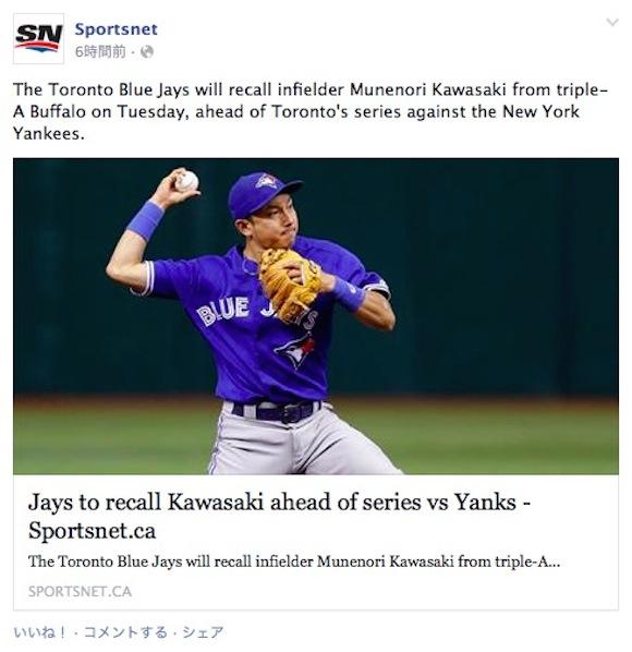 【速報】川崎ムネリンが約2カ月ぶりにメジャー昇格!! ネットユーザーは大興奮「ムネが帰ってくる!」「ああもうこの人は本当にすげー」