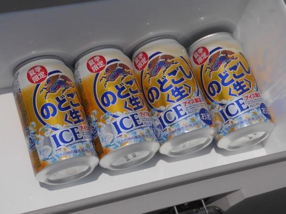 日本最強クラスに暑い地域・埼玉県熊谷市で日本最強クラスに涼しいお酒を飲んだらどれだけウマいのか試してみた
