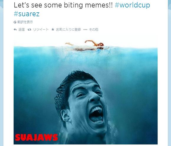 海外ネットユーザー悪ふざけ! かみつき騒動のスアレス選手のコラ画像が次々と投稿されている!!