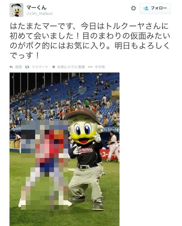 【衝撃野球ニュース】ヤクルトスワローズの新マスコット『トルクーヤ』の風貌がインパクト特大