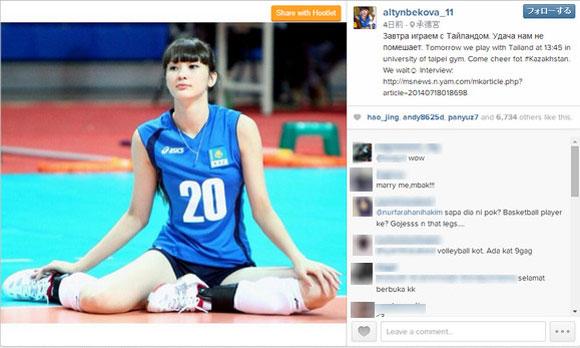 【世界美女アスリート探訪】女子バレー・ジュニアのカザフ代表サビーナ選手が美脚美人だと大注目!! 脚の長さはなんと120センチ