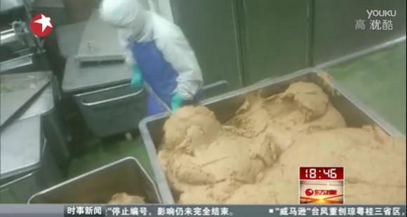 """【内部映像あり】期限切れ食肉問題を起こした中国企業の """"偽装"""" と """"隠蔽"""" 手口 / 工場スタッフ「まともに生産するのは監査の日だけ」"""