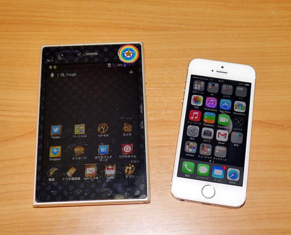 【衝撃事実】ジョジョスマホからiPhone5sに完全移行してみた → iPhoneマジスゲエッ! 今まで使わなかった自分をぶん殴りたいッ!!