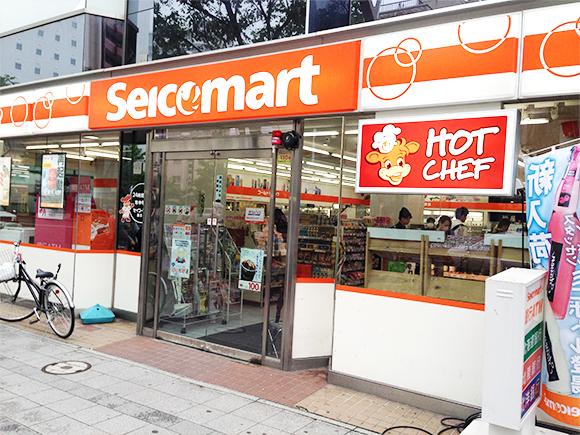 【朗報】北海道最強コンビニ『セイコーマート』が関東で弁当を強化へ / ネットの声「全国進出はよ」「ホットシェフもお願い」など