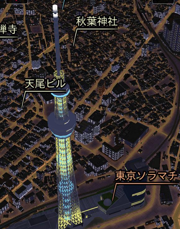 ドコモが技術を駆使して作りだした3D地図がまるでシムシティな件 / 地図なのにムダにアニメを多用