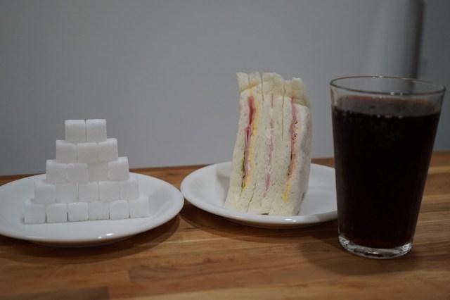 いつもの食事にどれだけ糖質が含まれているか調べてみた / サンドイッチとコーラだけで角砂糖20個分