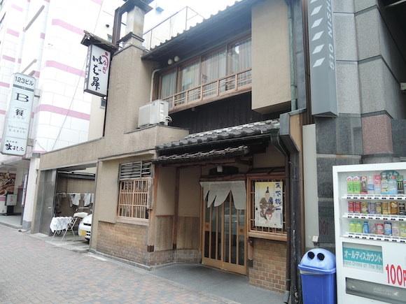 【名古屋グルメ】一度は行っておきたい「ひつまぶし」の名店『いば昇』に実際に行ってみた!!