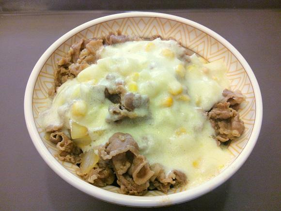 【実食レポート】ブラジル・サンパウロの「すき家」でオリジナル牛丼を食べてみた!