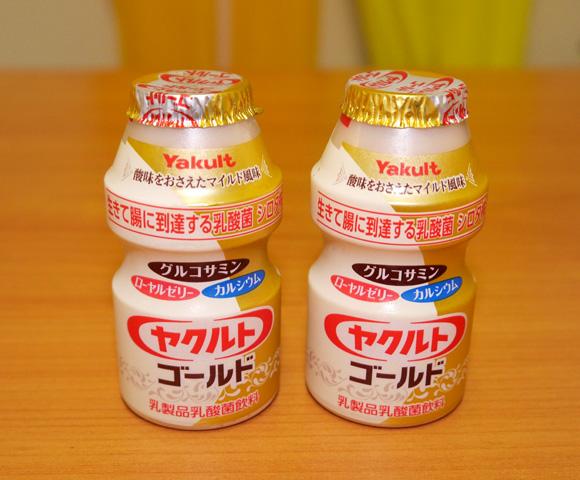 1本に200億個のシロタ株 + グルコサミンやローヤルゼリーを含有した「ヤクルトゴールド」の腸まで届く感がハンパない件