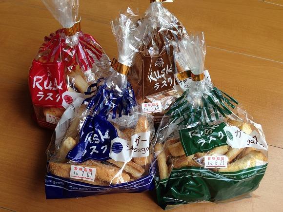 【本当は教えたくなかった】旅行者必見! セイコーマートの「パンの耳を使った奇跡の79円ラスク」は北海道最強CPみやげ!!
