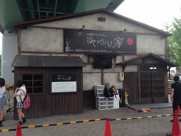 【おばけ屋敷】名古屋矢場町の『ゆびきりの家』が怖すぎて「ごめんなさい」を100回唱えざるをえなかった