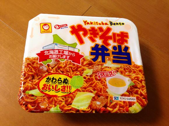 【ご当地グルメ】北海道民のソウルフード「やきそば弁当」が8月4日まで関東地区のコンビニ『ポプラ』で売ってるぞー!