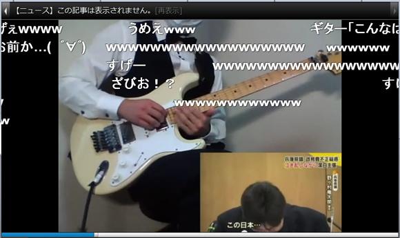 【動画】号泣会見をギターで演奏した動画がマジでスゴイ! ピアノやバイオリンで演奏する猛者まであらわれる