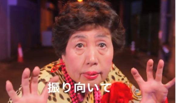 平均年齢63.5歳の女性グループ「オバチャーン」が痴漢撃退ソング『夜道は☆ダンスフロア』を発表 /どんな痴漢もビビるレベルのPVがヤバイ