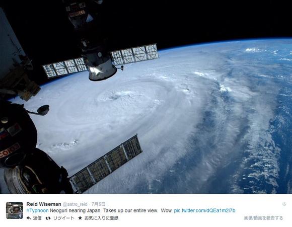 台風8号を宇宙から撮影した画像がヤバい! 台風の眼がハッキリしすぎていて海外ネットユーザーも戦慄