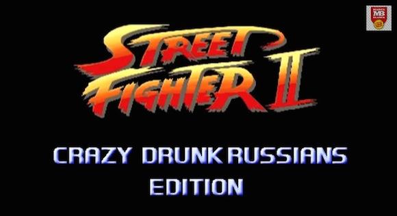 【衝撃動画】ロシアでゲーム『ストリートファイター2』の実写バトルが発生