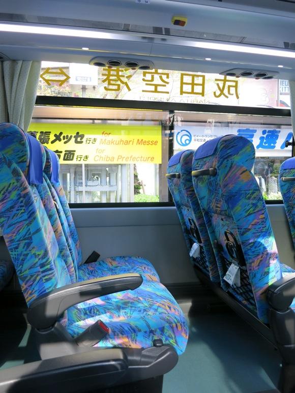 【なんと1000円】東京〜成田空港の「激安バス」に乗ってみたら感動するほど良かった! Byクーロン黒沢