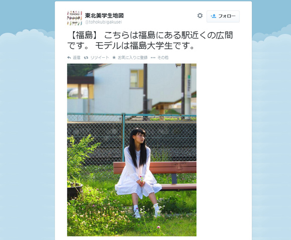 【Twitter】ネットユーザー戦慄! 美人女子大生のスナップショットに鮮明すぎる男性の顔が出現!?