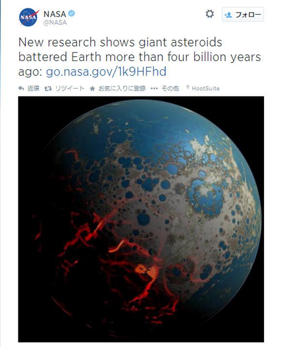 """これが地球の姿!? 40億年前 """"冥王代"""" の地球は「炎と水の星」だった可能性があると発表される"""