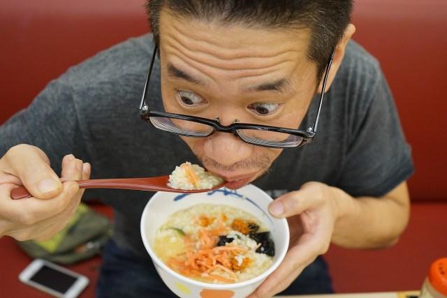 【コスパ良い贅沢】松屋でプレミアム牛めしを食べなくてもプレミアムな気分になれる激安テク / 高級料亭のような美味しさ
