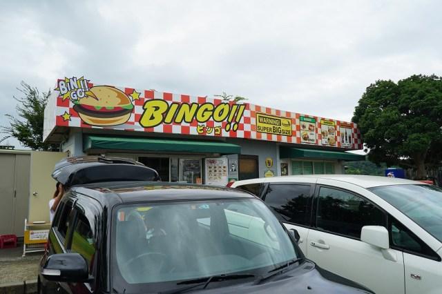 マックの4倍ぐらいある究極の巨大ハンバーガーを千葉の田舎で発見!あまりに絶品すぎてこれだけ食べに行きたいレベル