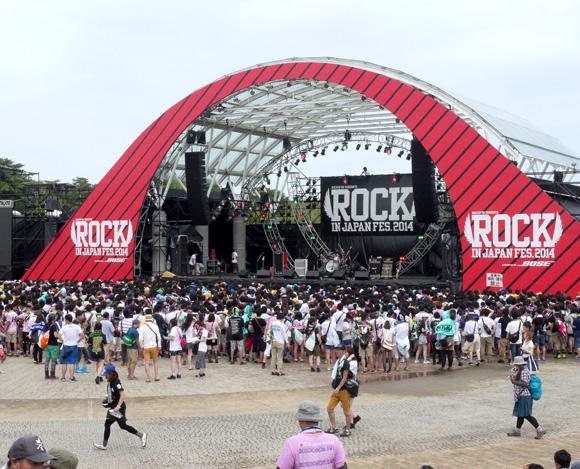 野外フェス初心者が日本最大級の野外フェス「ROCK  IN JAPAN FES.2014」に行ってみた! 行き届いたイベント運営に感動