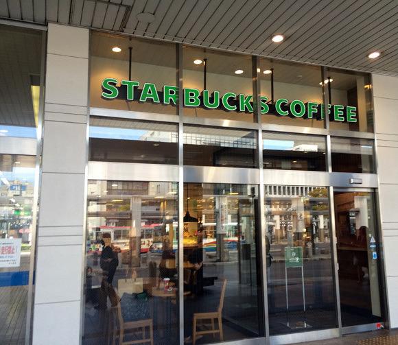 全国で唯一店舗がなかった鳥取県に「スターバックス」が出店する見込み / 島根出身者は「ヤバイ!」と危機感