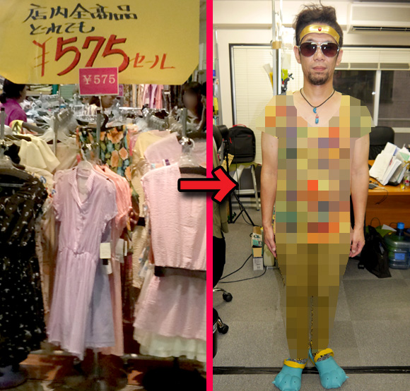 【バンドマン必見】全品575円の婦人服でステージ衣装をコーディネートしたら死ぬほどカッコよくなって笑った