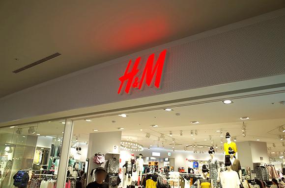 【みんな知ってるあたりまえ知識】どのブランドの古着でも「H&M」に持ち込むと500円クーポンと交換してもらえる