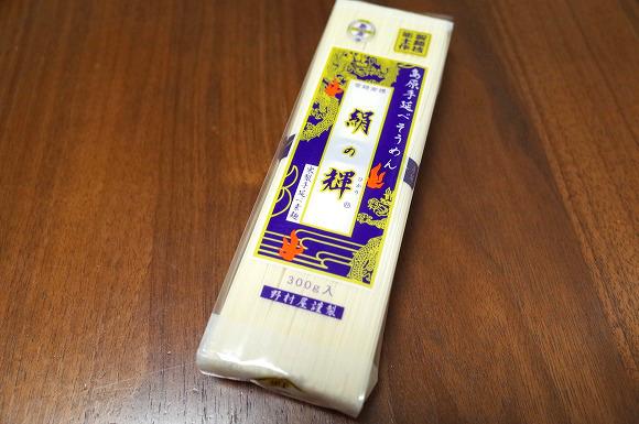 【検証】ゆで時間マイナス30秒! そうめんを藤井フミヤさんオススメの通称「フミヤスタイル」で食べてみた!!