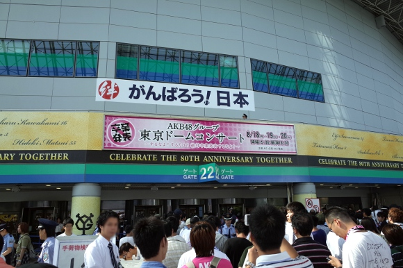 AKB48の新曲『翼はいらない』が230万枚を超えるヒット! PVの再生数が「衝撃的に少ない」件について