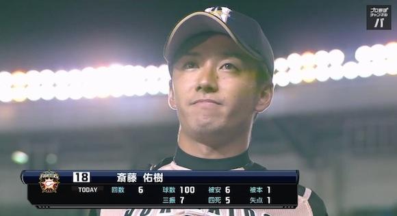 【動画あり】斎藤佑樹投手が785日ぶりの勝利! 挫折を乗り越えた姿にファンから祝福の声「斎藤の活躍を期待してないプロ野球ファンはおらん」