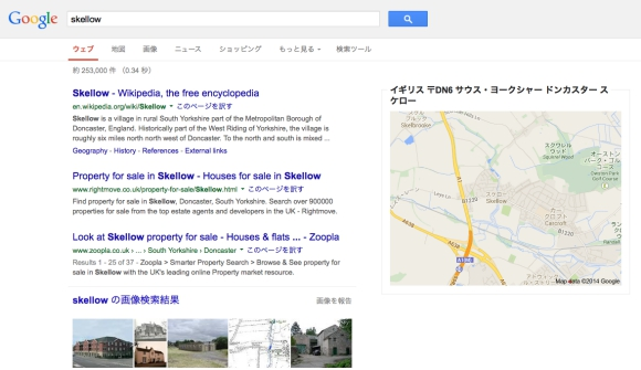 【英国】Google検索である町の地名を調べたらかなり気まずい画像が表示されて笑った