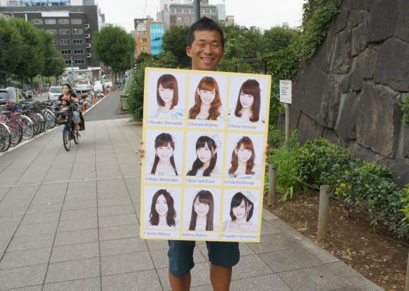 【独自調査】今度は日本人50人に「あなたがカワイイと思うAKB48メンバーは誰?」と聞いてみた!