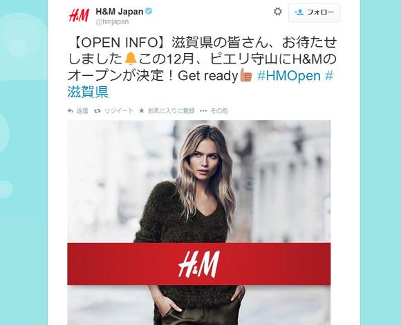 【滋賀県民歓喜】廃墟と呼ばれたピエリ守山に「H&M」「ZARA」「GAP」など約150店舗出店することが判明!